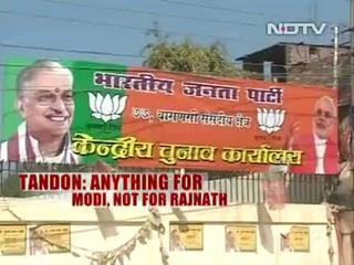 News video: After Varanasi, row over Lucknow seat for BJP?