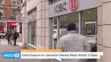 News video: China Expects To Liberalize Interest Rates Within 2 Years
